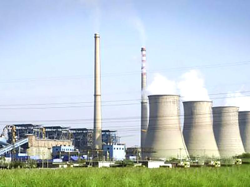 天津军粮发电有限公司